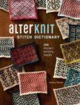 AlterKnit Dictionary by Andrea Rangel
